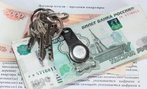 Договор купли-продажи квартиры в Череповце.
