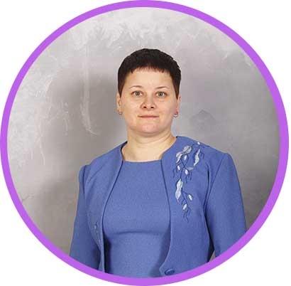 Лихарева Людмила